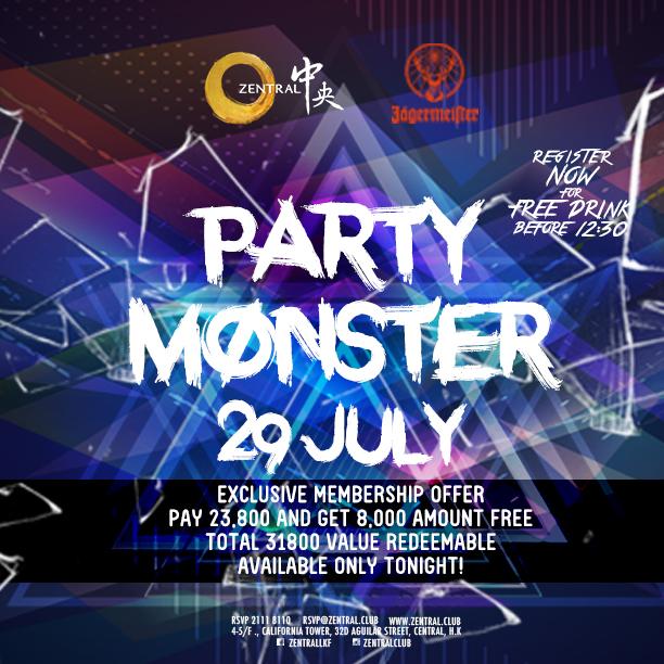qr_bg_monster